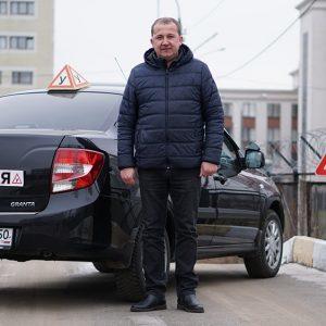 Портянкин Константин Викторович